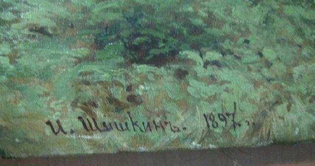 Картину Ивана Шишкина: В Республики Беларусь унаркодиллеров отыскали шедевр, украденный в Российской Федерации