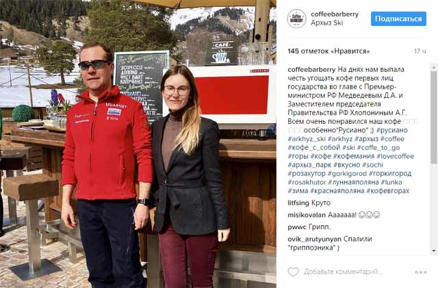 Песков разъяснил отсутствие Медведева на совещании вСовете безопасности