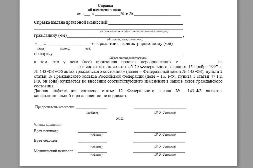 kak-devushka-trahaetsya