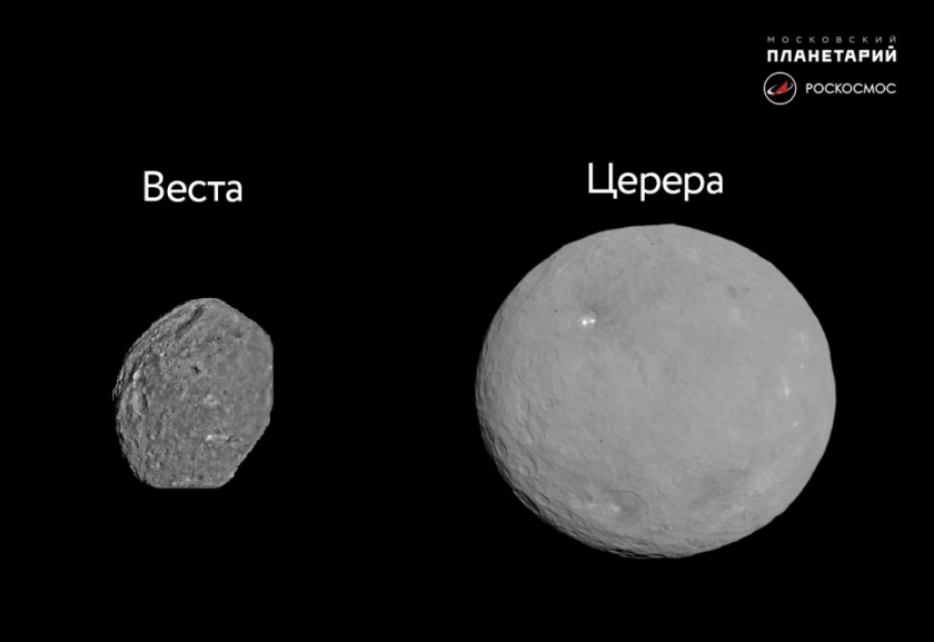 Калужане 18января смогут увидеть самый яркий астероид года Веста