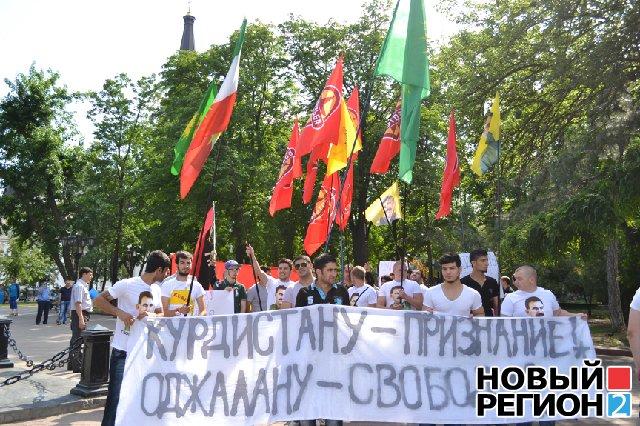 Новый Регион: В Одессе курды