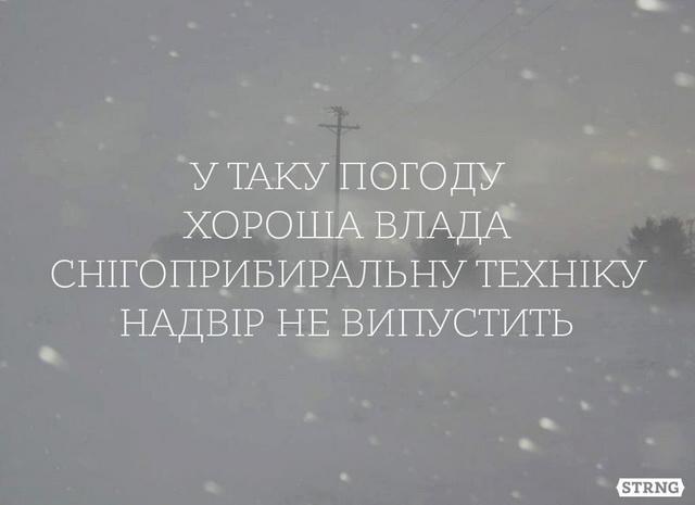 ����� ������: � ����� ������������ �� �������� ���������� ��-�� ��������� ���������� (����, �����)
