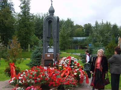 http://newdaynews.ru/pict/arts1/r89/dop1/06/09/58.jpg