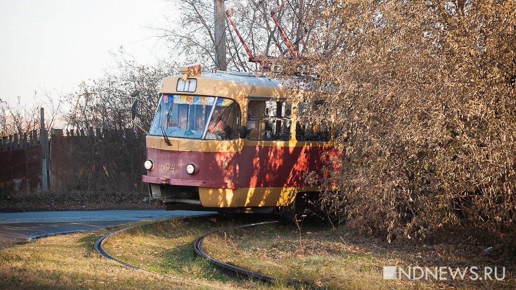 Екатеринбургу выделили землю для возведения трамвайной линии вВерхнюю Пышму