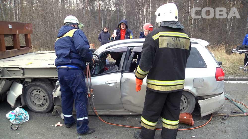 Серьезная авария произошла сегодня вЕкатеринбурге наОбъездной дороге