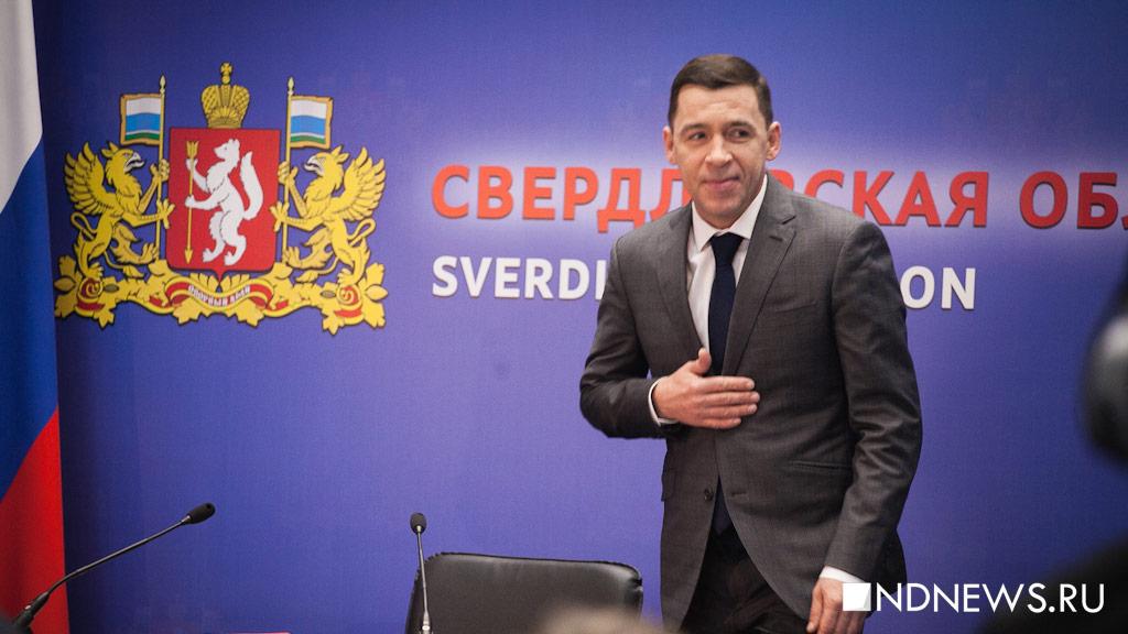 Снос монумента Ленину вЕкатеринбурге прокомментировал свердловский губернатор
