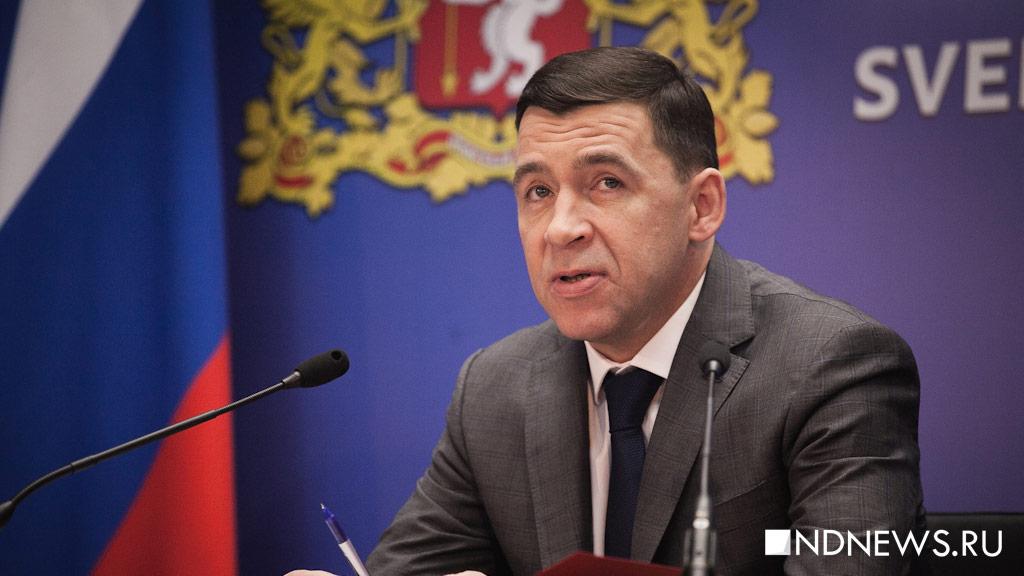 Свердловский губернатор Евгений Куйвашев невозражает против сноса монумента Ленину