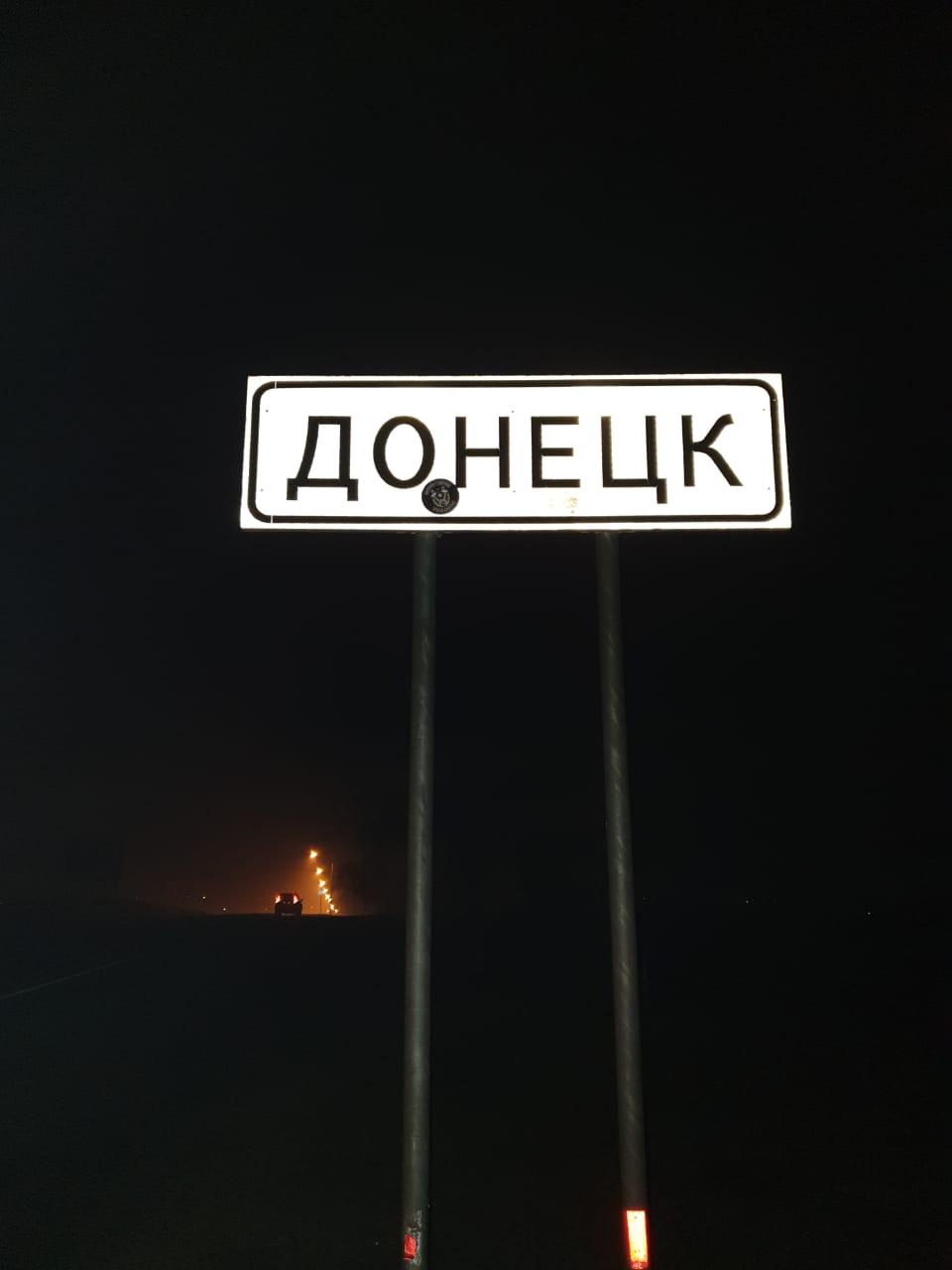 Екатеринбургские зоозащитники привезут из Луганска больных животных (ФОТО, ВИДЕО)