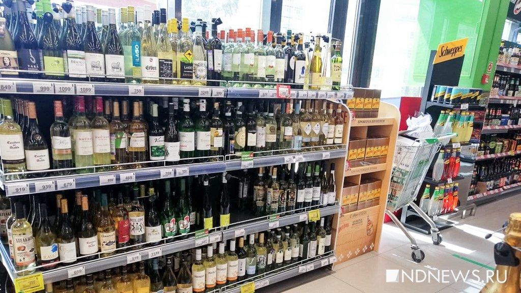 Магазины «Перекресток» возобновляют продажу алкоголя, но система заработала пока не везде (ФОТО)