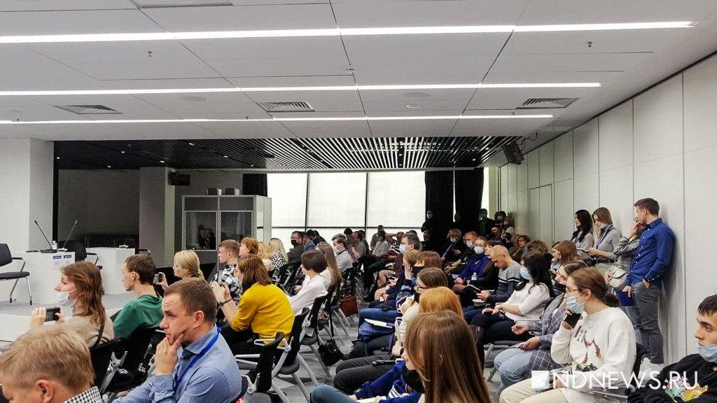 Медики и девелоперы обсудили на форуме 100+ TechnoBuild психологический комфорт в городах (ФОТО)