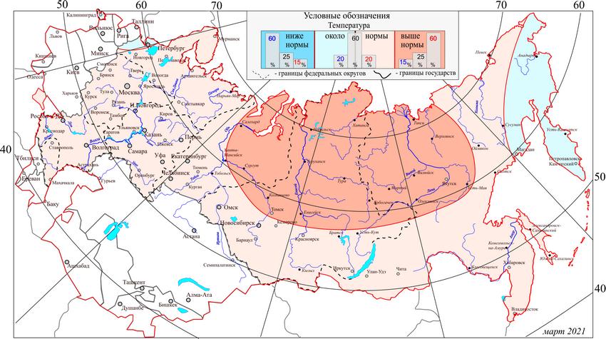 Гидрометцентр дал прогноз на зиму – в декабре будут аномалии (ИНФОГРАФИКА)