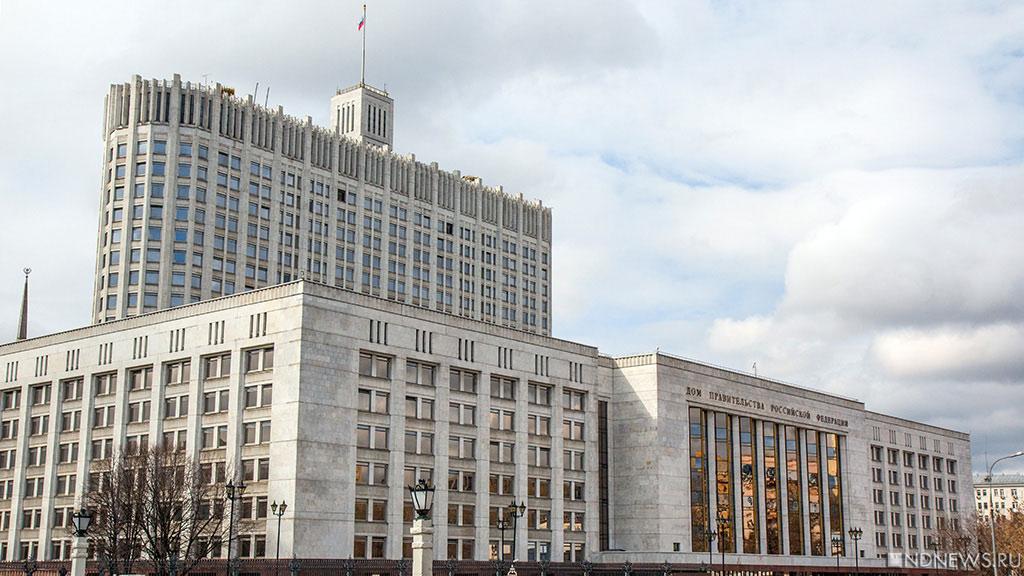 В Госдуму внесен проект федерального бюджета