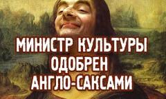 Диалог на русском
