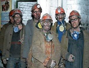 Геи и шахтеры