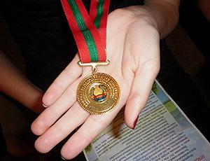 Золотая медаль выпускника