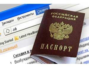 Получить кредит по паспорту челябинск кредит на год онлайн на карту