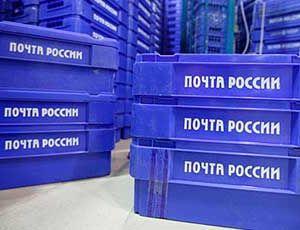 Почта России - мы перевозим всё