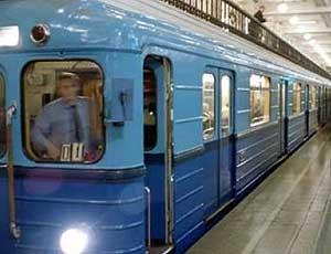 Авария в метро сейчас