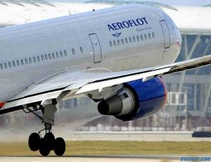 Руководство Аэрофлот Официальный Сайт - фото 11