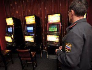 украинское казино онлайн интернете