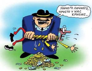 Налог на коммерческую недвижимость челябинск Аренда офиса 40 кв Варшавская
