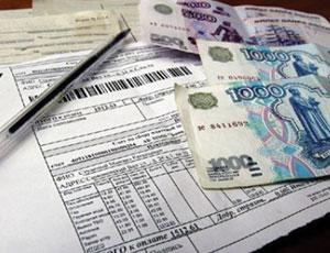 Средняя плата за коммунальные услуги