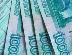 долги по зарплате в россии займ 100000 на год онлайн