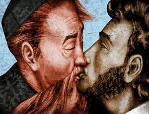 Казахи гомосексуалисты