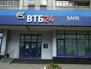 обмен валют в втб на сегодня какое место занимает казахстан по населению