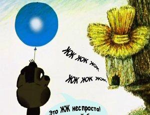 Гройсман о Калиновке: Глубоко убежден, возгорание возникло неслучайно - Цензор.НЕТ 2767