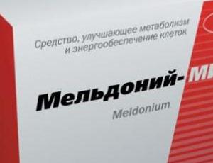 Россию официально лишили права проведения Чемпионата мира по биатлону-2021 - Цензор.НЕТ 2817