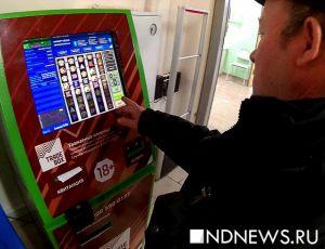 Ігровий автомат ілюзіоніст
