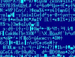 В Пензе студентка университета сдала реферат со слетевшей  В Пензе студентка университета сдала реферат со слетевшей кодировкой формул ФОТО