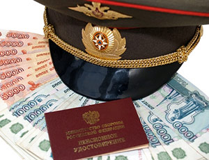 Надбавка к пенсии инвалидам 1 группы в украине