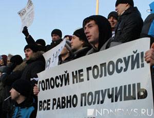 Краснотурьинск отказался от прямых выборов мэра