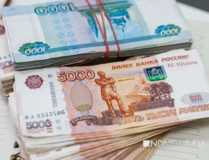 УФАС наказало сысертских коммунальщиков на сто тысяч рублей