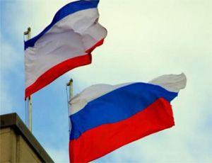 В Крыму отмечают День Конституции