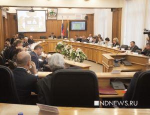 протокол публичных слушаний по внесению изменений в Устав р.п.