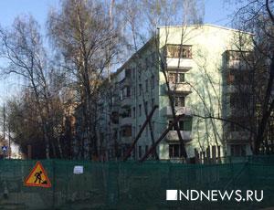 Реновация в Москве: в программу включены 5144 дома