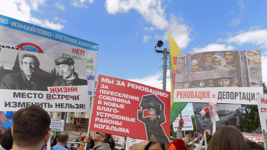 «Наступает время улицы»: московские власти создали новых протестных лидеров, которые выбьют кресло из-под Собянина