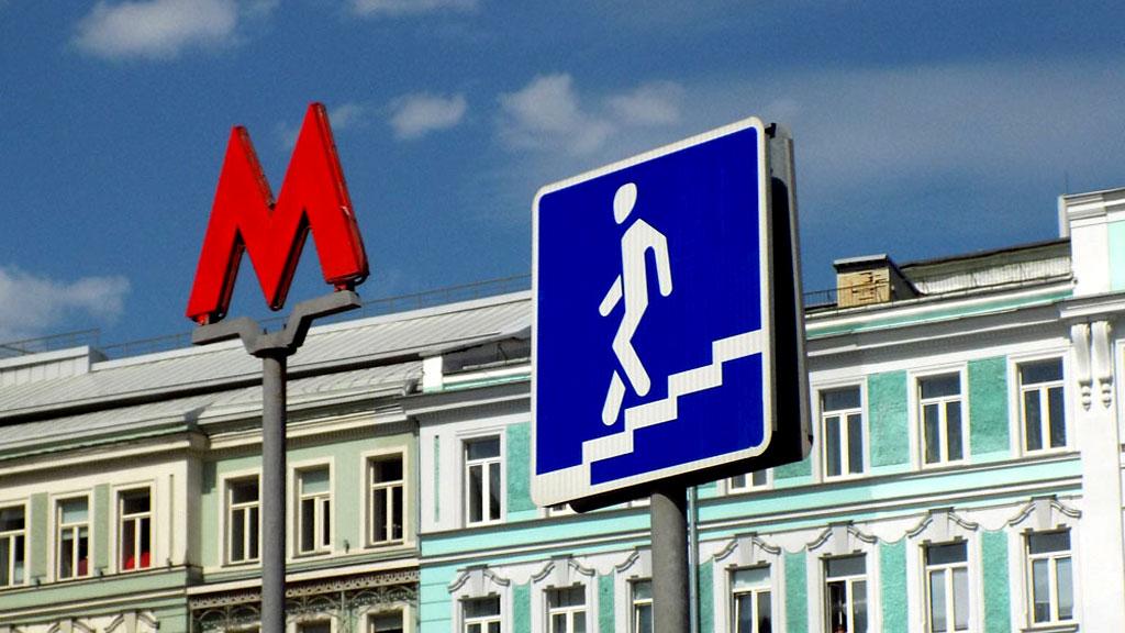 Девушка ищт мужчина москва метро фили фото 36-823