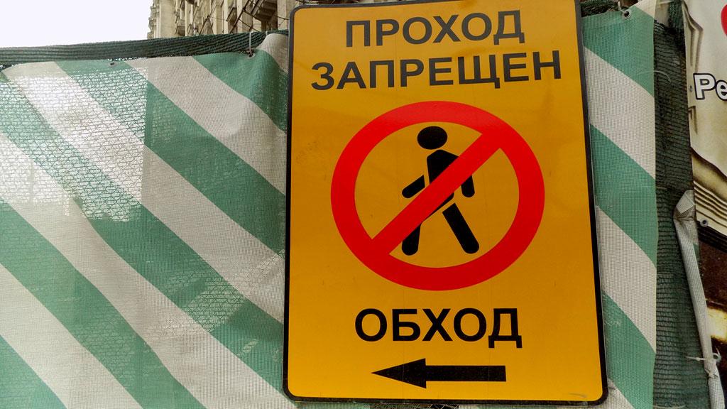 «Реновация» Москвы на муниципальных выборах: треть противников сноса домов готовы к новым акциям протеста