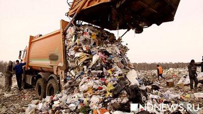 Власти признали очевидное: реновация «утопит» Подмосковье в мусоре