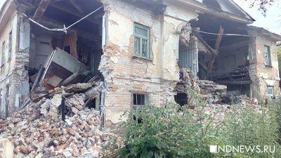Свердловская область не успеет выполнить программу по расселению ветхого жилья