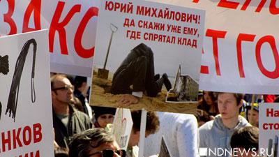 Противников реновации Москвы переадресовали в Мосгорсуд