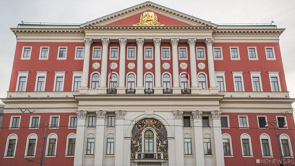 Бунт рассерженных горожан. Москвичи устроили осаду мэрии из-за «неуловимого» Сергея Собянина»
