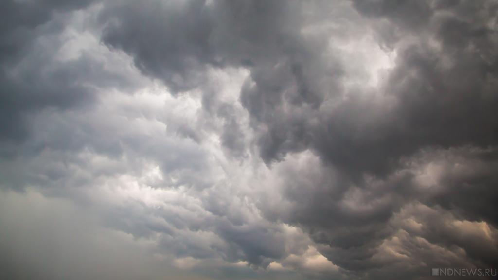 Тучи снова сгущаются: в Москве объявлен повышенный уровень погодной опасности