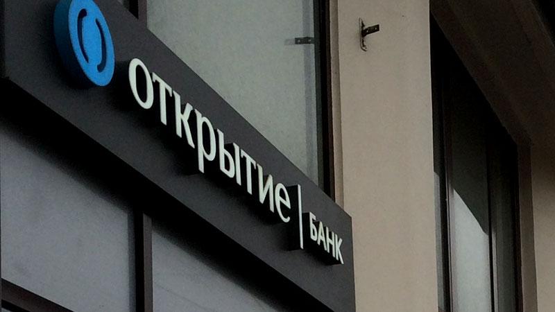 время работы банка югра в москве