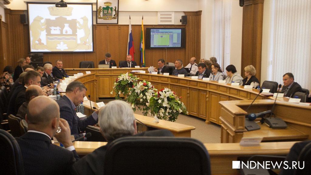 Идти на выборы депутатов Екатеринбургской гордумы без сбора подписей могут семь партий