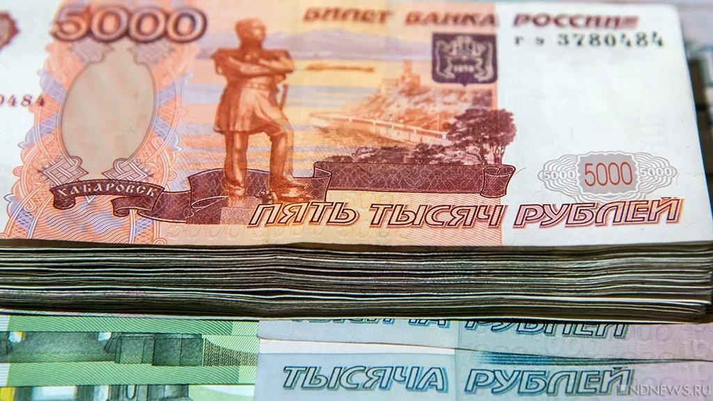 Экономисты предложили увеличить налоги для богатых граждан